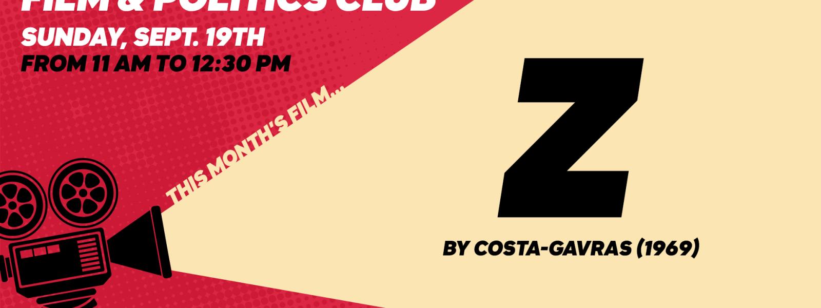 WSILDSA Film & Politics Club Meeting